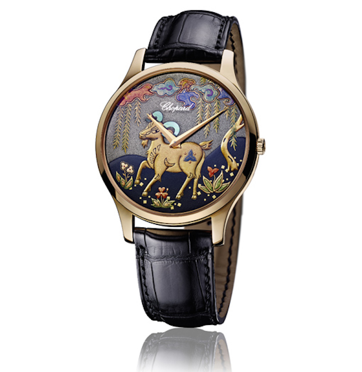 Chopard L.U.C XP  Urushi Goat watch